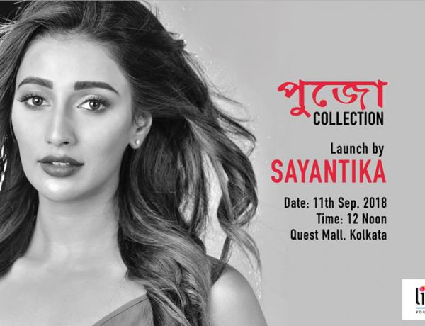 Lifestyle pujo collection by Sayantika Banerjee 2018